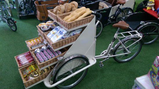 trikego-cargo bike-bicicletta da carico-trasporto bambini- bicicletta trasporto merci